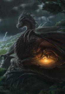Жена для дракона или неправильный метоморф
