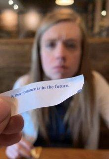Предсказание